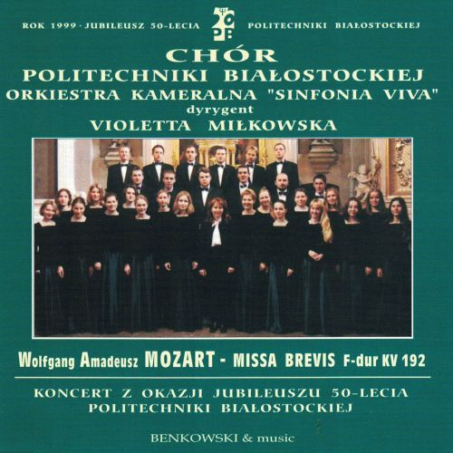 CD - 50-LECIE POLITECHNIKI BIAŁOSTOCKIEJ